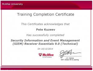 MC_SIEM_RCV_9.0